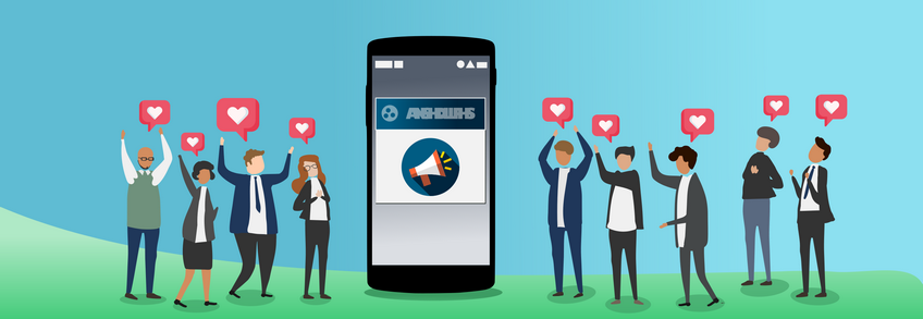 Mobile Marketing: In-App Messaging Best Practices to Boost Engagement & Retention Rates